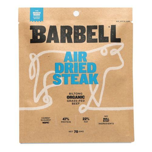 Air Dried Steak Benchmark 70g