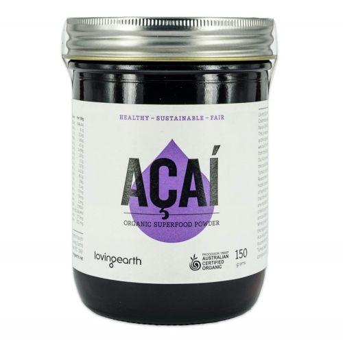 Acai Powder - 150g