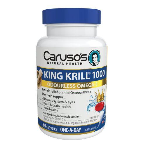 King Krill 1000mg 60 Capsules