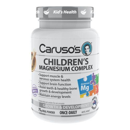 Children's Magnesium Complex 75g