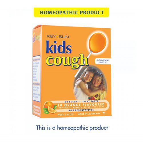 Kids Cough Orange Lozenge Pop - 10s
