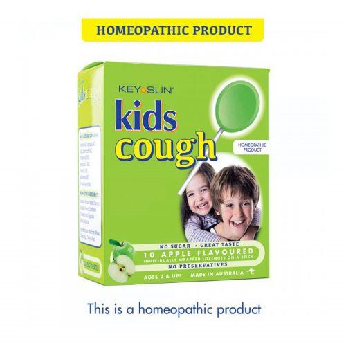 Kids Cough Apple Lozenge Pop - 10s